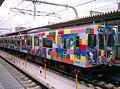 Kakogawa line Menoarudensha.jpg