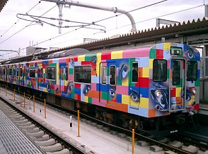 Tadanori Yokoo - Train with eyes by Tadanori Yokoo. 2005