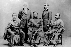 Reciprocity Treaty of 1875 - King Kalākaua and member of the Reciprocity Commission: John Owen Dominis, Governor of Oahu; Luther W. Severance, Kalākaua; Henry A. Peirce, the presiding U.S. Commissioner to Hawaii; and John M. Kapena, Governor of Maui.