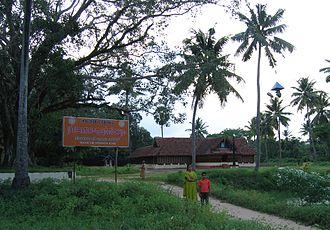 Alappuzha district - Kamapuram Sri Sankaranarayana moorthi temple