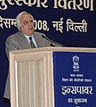 Kapil Sibal addressing at the launch of INSPIRE- Innovation of Science Pursuit for Inspired Research.jpg