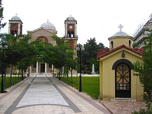 Karditsa - View of the cathedral church of Saints Constantine and Helena.