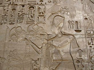 Ramesses IV - Relief of Ramesses IV at the Temple of Khonsu in Karnak