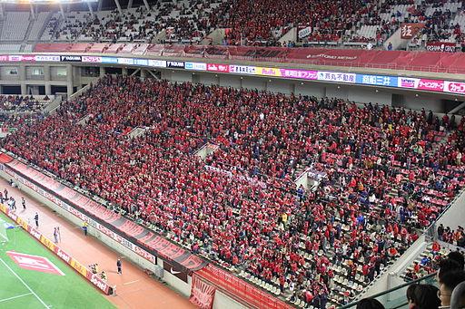 Kashima Stadium 5