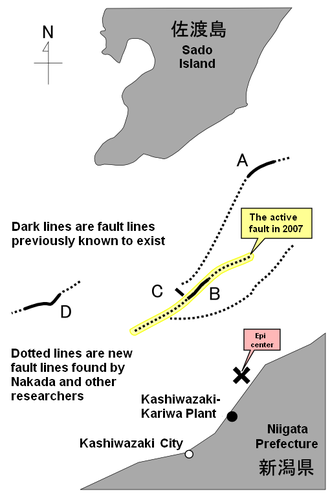 Kashiwazaki-Kariwa Nuclear Power Plant - The offshore fault lines near the plant. Some faults were discovered through research after the major earthquake while some were known before.
