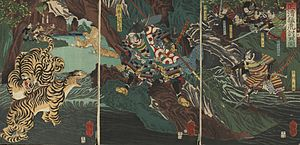 Katō Kiyomasa - Kiyomasa hunting a tiger in Korea. Tiger hunting was a common pastime for the samurai during the war.