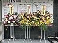 Kawaguchiko Oct2019 (49087831386).jpg