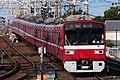 Keikyu-Type1500-1718F.jpg