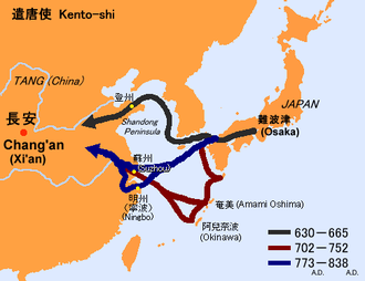 Japanese missions to Imperial China - Possible routes of embassy vessels to the Tang dynasty.