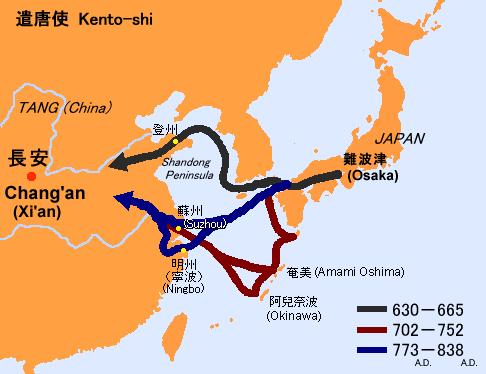 Kentoshi route