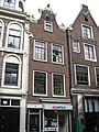 Kerkstraat 119 Amsterdam.jpg