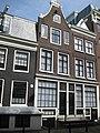 Kerkstraat 7 Amsterdam.jpg