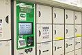 Keyless locker 001.JPG