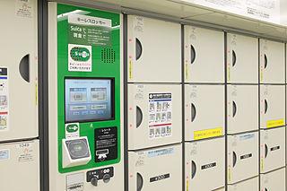 Locker lockable storage compartment