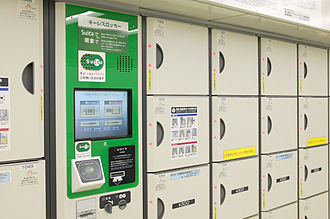 Locker - Keyless lockers (Japan)