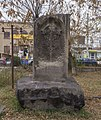 Khatchkar memorial.jpg