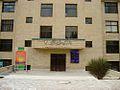 Khomeiny shahr azad university3.jpg