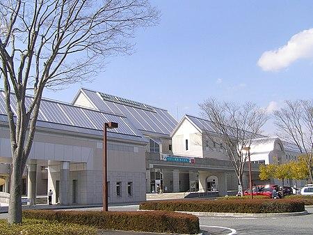 Kibichūō, Okayama