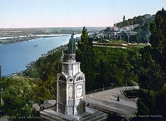 Saint Vladimir Monument - Monument before the World War I