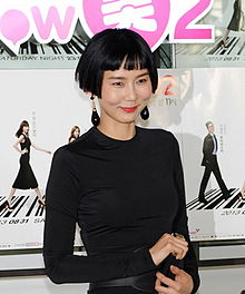 Kim Na-young (South Korean actress, television personality, born 1981).jpg