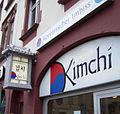 Kimchi-Restaurant Mannheim.jpg