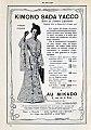 Kimono Sada Yakko2.jpg