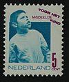 Kinderpostzegel1931-b.jpg