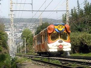 Ikoma Cable Line - Image: Kintetsu Ikoma Bull