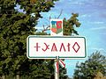 Kislod city limit sign rovas script.jpg