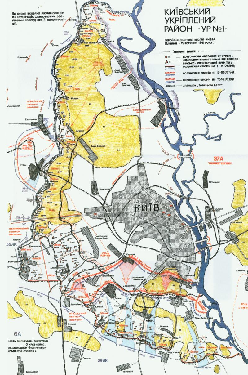 Map of Kiev fortified. Author O. Kravchenko.