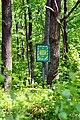 Kivertsi Volynska-Lisodub nature monument-guard board.jpg