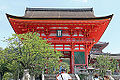 Kiyomizu-dera - August 2013 - Sarah Stierch 01.jpg