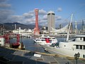 Kobe Harbor land - panoramio - kcomiida (18).jpg
