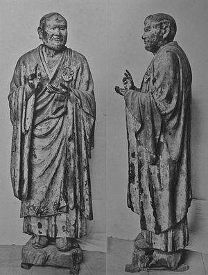 Yogachara - Statue of Vasubandhu (jp. Seshin), Kōfuku-ji, Nara, Nara Japan.