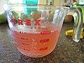 "Kombucha, 1 Cup of Kevita Master Brew Kombucha, ""Tart Cherry"" Flavor.jpg"