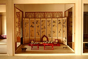 Korean royal court cuisine - Image: Korea Gyeongbokgung 07