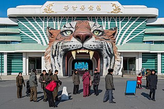 Korea Central Zoo zoo