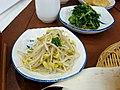 Korean.cuisine-Namul-02.jpg