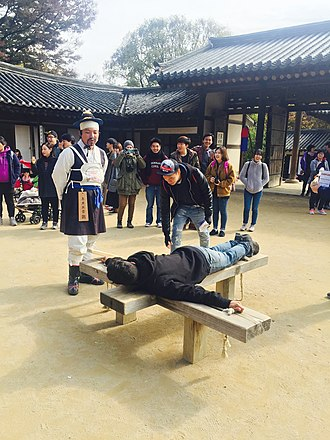 Korean Folk Village - Flog experience at Korean Folk Village