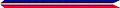 Kosovo Campaign Streamer.jpg