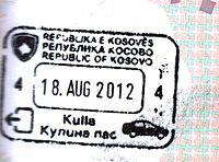 Kosovo passport stamp (Kulla).jpg