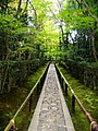 Koto-in Zen Temple Kyoto - entrance walkway.jpg