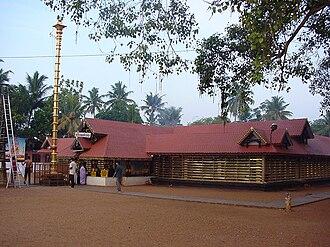 Kottarakkara - Kottarakkara Sree Mahaganapathi Temple