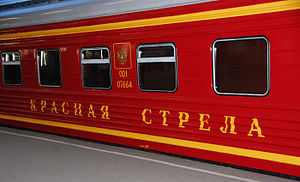 Krasnaya Strela (Railway Train), Russia