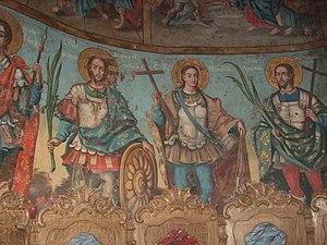 Krušedol Monastery - Image: Krušedol monastery 003