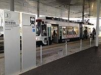 Kumamoto-Ekimae Station Sign and Kumamoto City Tram.jpg