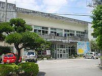 Kunigami Village Office.jpg