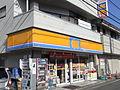 Kurashi House.JPG