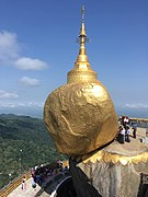Kyaiktiyo Pagoda.jpg