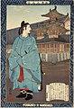 Kyodō risshi no motoi, Ono no Michikaze.jpg